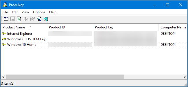 retrieve software product keys